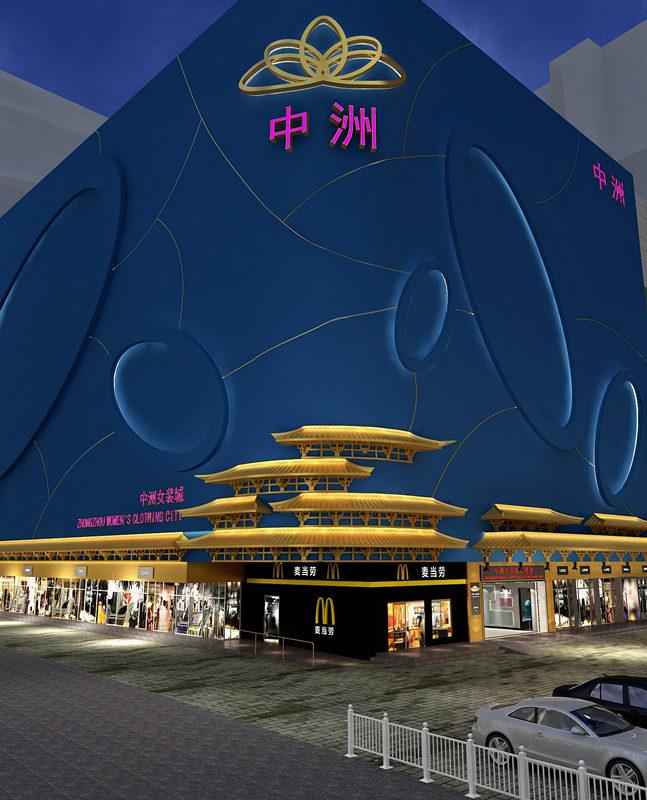 杭州中洲女装城_中洲女装城在哪儿怎么去