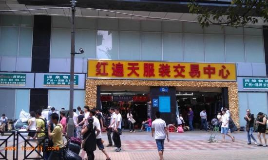 广州广州红遍天服装批发城_广州红遍天服装批发城在哪儿怎么去