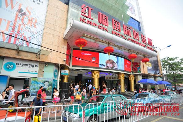 广州红棉国际时装城_红棉国际时装城在哪儿怎么去
