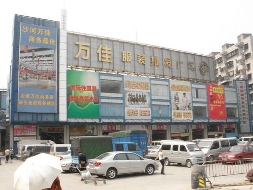 广州广州万佳服装批发广场_广州万佳服装批发广场在哪儿怎么去