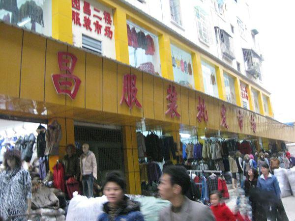 广州昌岗路尾货批发市场_昌岗路尾货批发市场在哪儿怎么去