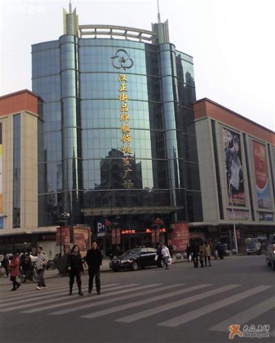 武汉汉正街服装批发市场_汉正街服装批发市场在哪儿怎么去