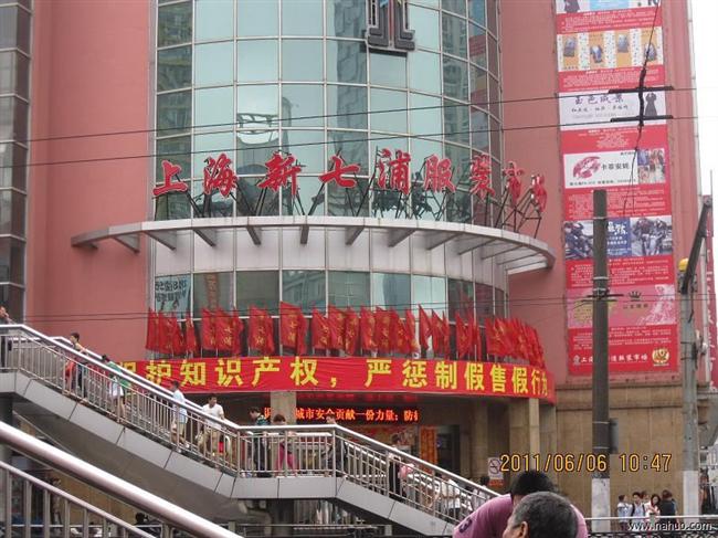 上海七浦路服装批发市场_七浦路服装批发市场在哪儿怎么去