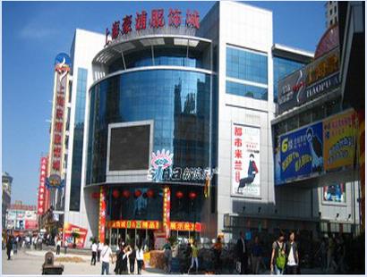 上海豪浦服饰城_豪浦服饰城在哪儿怎么去