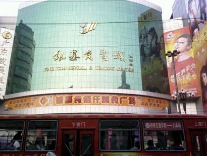 郑州银基服装市场_银基服装市场在哪儿怎么去