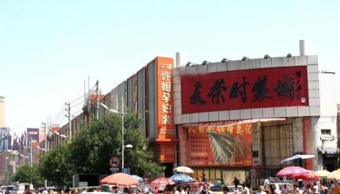 郑州天荣时装城_天荣时装城在哪儿怎么去