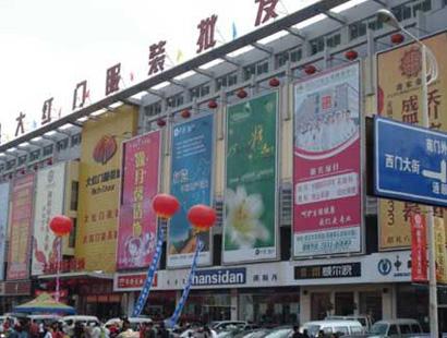 北京大红门服装批发市场_大红门服装批发市场在哪儿怎么去