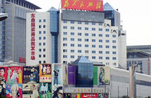 北京东鼎服装批发市场_东鼎服装批发市场在哪儿怎么去