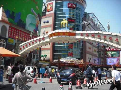 北京天意小商品批发市场_天意小商品批发市场在哪儿怎么去