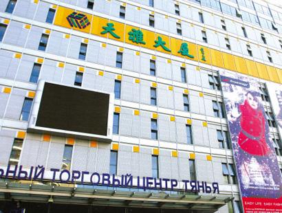 北京天雅服装批发市场_天雅服装批发市场在哪儿怎么去