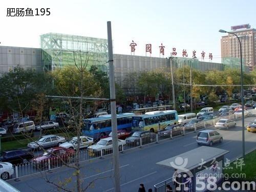 北京官园服装商品批发市场_官园服装商品批发市场在哪儿怎么去