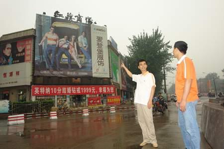 重庆商储商场服装批发市场_商储商场服装批发市场在哪儿怎么去