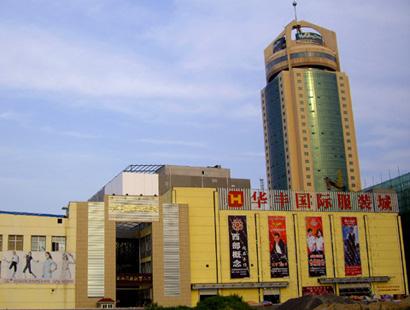 临沂华丰国际服装城_华丰国际服装城在哪儿怎么去