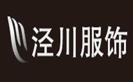 泾川品牌折扣女装尾货批发_女装批发