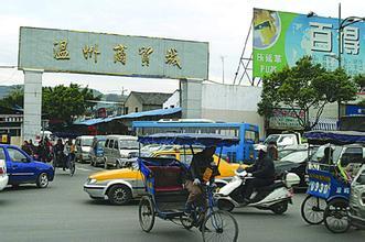 温州黄龙商贸城_黄龙商贸城在哪儿怎么去