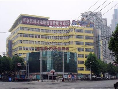 南京环北市场_环北市场在哪儿怎么去