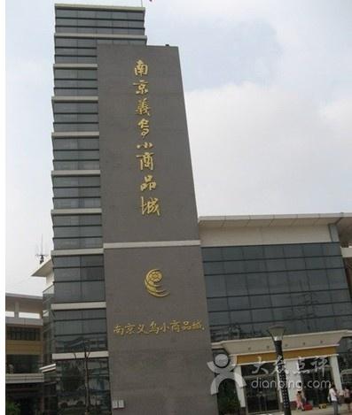 南京广州小商品城_广州小商品城在哪儿怎么去