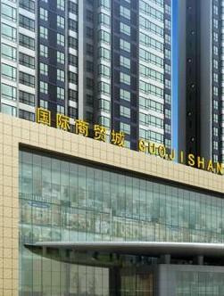 南京泰兴苏中国际商贸城_泰兴苏中国际商贸城在哪儿怎么去