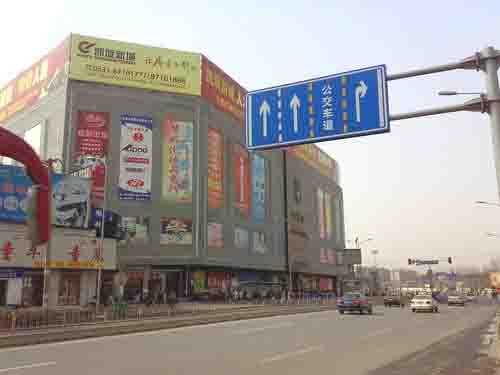 南京四季红服装批发市场_四季红服装批发市场在哪儿怎么去