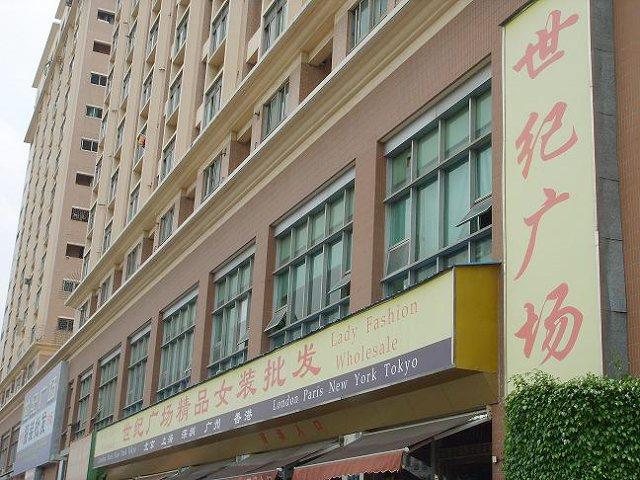 深圳世纪广场服装批发市场_世纪广场服装批发市场在哪儿怎么去
