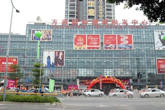 深圳方鼎国际服装批发中心_方鼎国际服装批发中心在哪儿怎么去