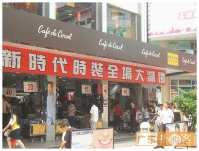 深圳南洋国际批发城_南洋国际批发城在哪儿怎么去