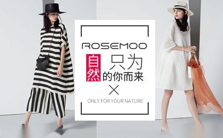 容子木ROSEMOO品牌折扣女装尾货批发_女装批发