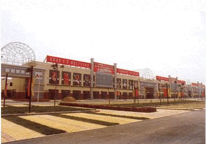 天津京津国际商贸港轻纺城_京津国际商贸港轻纺城在哪儿怎么去