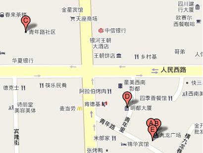 成都九龙广场_九龙广场在哪儿怎么去