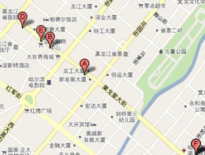 哈尔滨人防金街商城_人防金街商城在哪儿怎么去