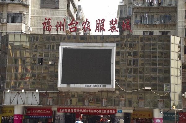 福州台江农贸服装批发市场_台江农贸服装批发市场在哪儿怎么去