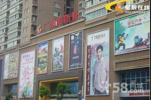 长沙广州服饰城商城_广州服饰城商城在哪儿怎么去