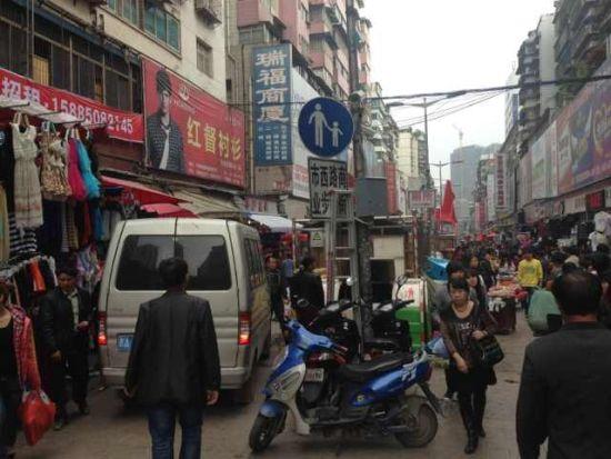 贵阳西路商业街_西路商业街在哪儿怎么去