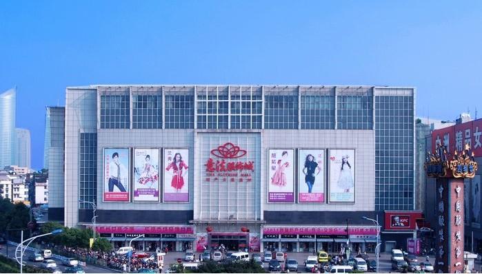 杭州常青意法服饰城_常青意法服饰城在哪儿怎么去