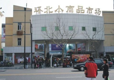 杭州杭州市环北市场_杭州市环北市场在哪儿怎么去
