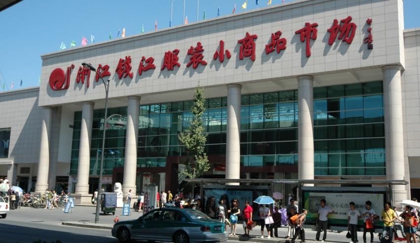 杭州浙江钱江服装小商品市场_浙江钱江服装小商品市场在哪儿怎么去