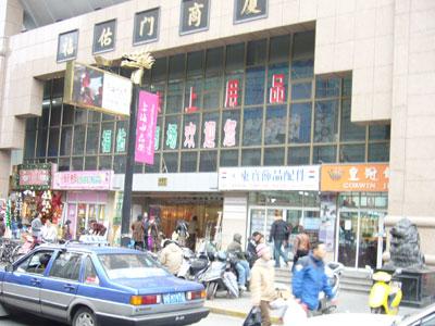 上海城隍庙小商品市场_城隍庙小商品市场在哪儿怎么去