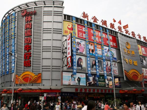 上海新金浦服装批发市场_新金浦服装批发市场在哪儿怎么去