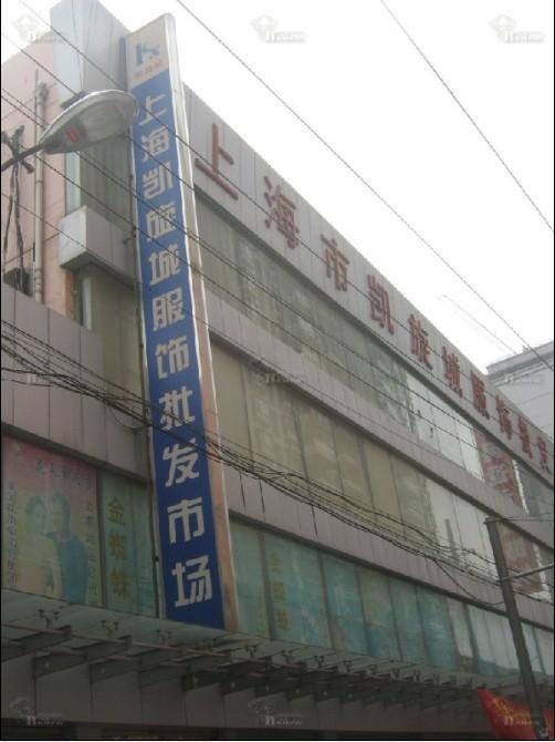 上海凯旋城服饰批发市场_凯旋城服饰批发市场在哪儿怎么去