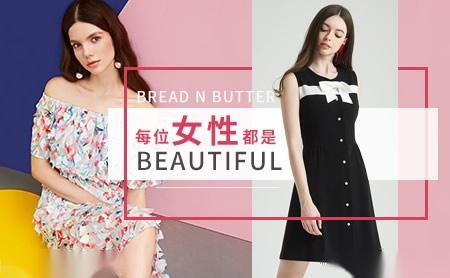 bread n butter品牌折扣女装尾货批发_女装批发