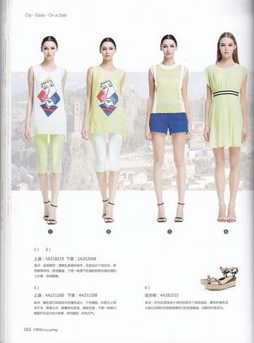 性价比超高的杭州依目了然新款夏装分货中