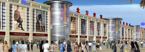 北京北方世贸国际鞋城拿货攻略