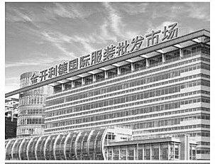 北京金开利德国际服装批发市场拿货技巧