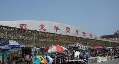 去北京双龙华霆服装尾货市场该怎么拿货