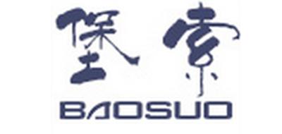 堡索BAOSUO品牌折扣女装尾货批发_女装批发