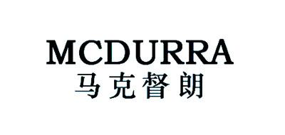 马克督朗MCDURRA品牌折扣女装尾货批发_女装批发