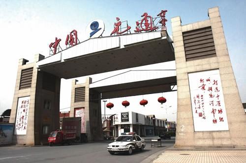 郑州元通纺织城_元通纺织城在哪儿怎么去