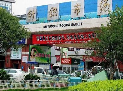 金华义乌针织市场_义乌针织市场在哪儿怎么去