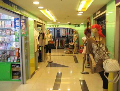 江门城明时装商场_城明时装商场在哪儿怎么去