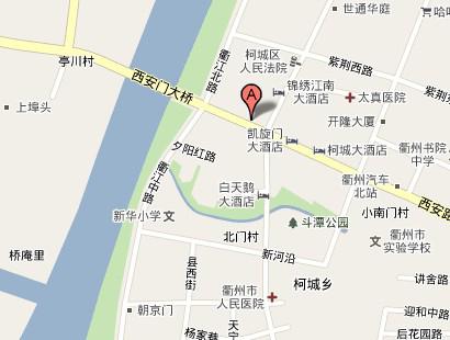 衢州华墅集镇工业区服饰城_华墅集镇工业区服饰城在哪儿怎么去